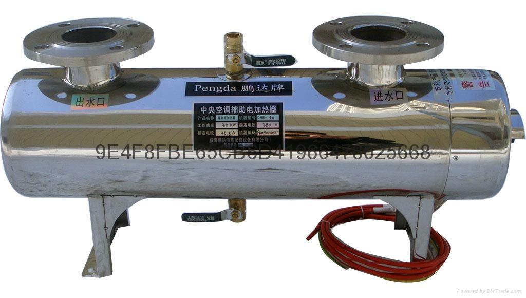 不鏽鋼輔助電加熱器 1