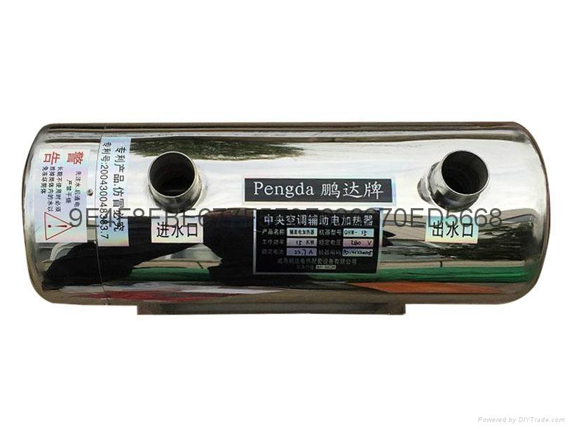 鵬達牌PD-QHW系列優質電輔 5