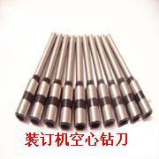 深圳市財務憑証裝訂機鑽刀打孔裝訂機鑽頭