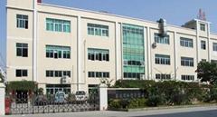 Shenzhen Baoan Shajing Yisheng Pigment Plastic Products Factory