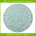 供应ABS专用纯钛白粉R69白色母粒 1