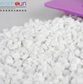 PC白色母粒/8021/PC原料制品用 电子电器