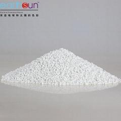 白色PE/PE/PP原料制品用 电器 日用品 包装胶袋 玩具