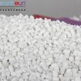 PE白色母粒用于PE/PP原料