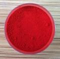供应进口色粉 颜料红163(2