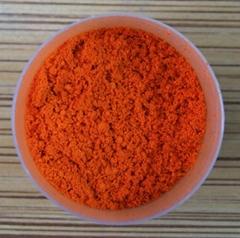 供应溶剂染料 溶剂橙221