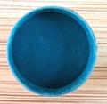 供应塑胶颜料 酞青绿606