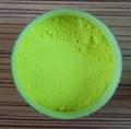供应莹光增白剂OB-1/荧光染