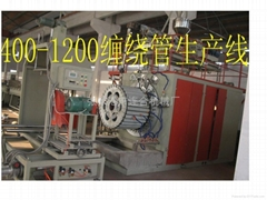 1200纏繞管生產線
