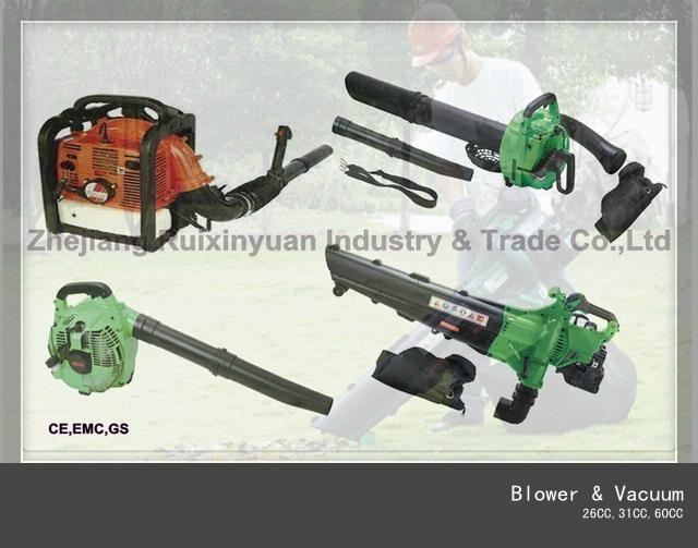 Garden Leaf  Blower & Vacuum (26CC - 65CC) 1
