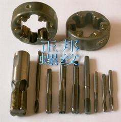 硬質合金鎢鋼絲攻 鑲鎢鋼開口可調板牙