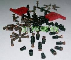 CNC數控車床刀杆配套刀把螺絲刀把扳手壓塊墊片中心柱