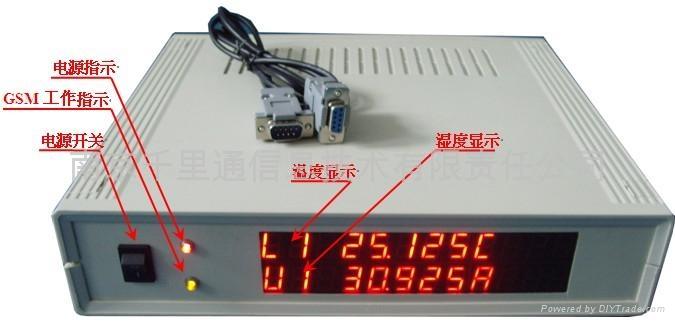 机房环境监控报警器 1