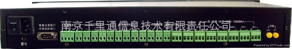 专业机房温湿度环境监控网络报警系统 3