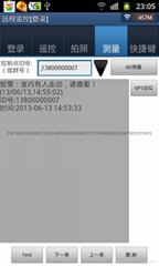 千里通QLT-68B型机房动力环境监控远程无线报警系统