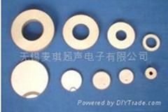 压电陶瓷元件