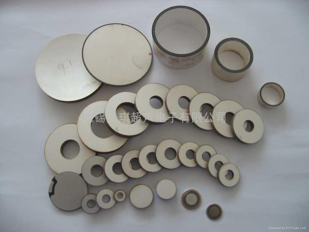 Piezoceramic element--Ring-1