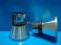 ultrasonic cleaning transducer MQ-5938D-28H
