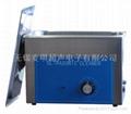Ultrasonic cleaner MQ-1740T