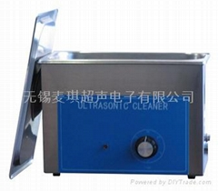 Ultrasonic cleaner MQ-1840T