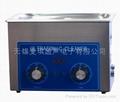 Ultrasonic cleaner MQ-1840QT