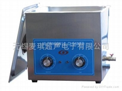 Ultrasonic cleaner MQ-1860QT