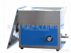 Ultrasonic cleaner MQ-1990T
