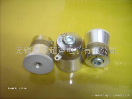 双频超声波换能器  1