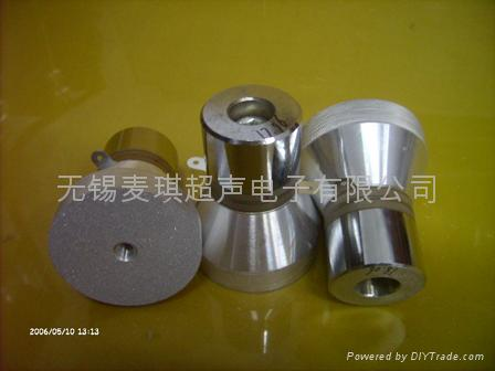 MQ-Doubleconverters MQ-7850D-20/40/60H 1