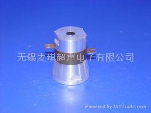 超聲波換能器