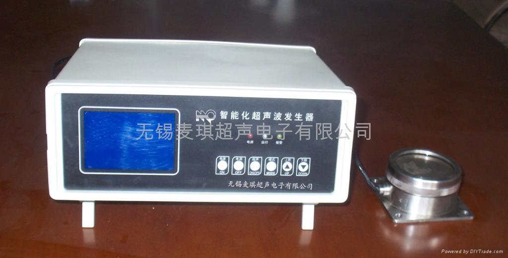 高频超声化学反应仪器 1