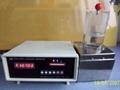 triple-frequency ultrasonic instrument