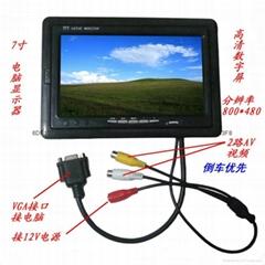 7-inch  LCD monitor