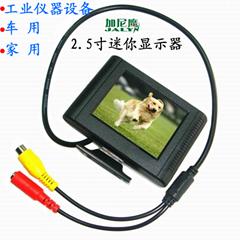 2.5 inch lcd monitor
