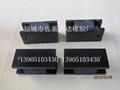 PB板式橡胶隔振器 2