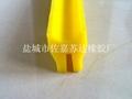 除尘器密封条 收尘器人孔门橡胶条 2