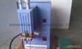 Microcomputer-Resistance-Battery-Spot-Welder-BSW-28-Front