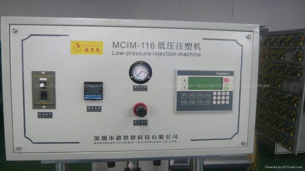 Low-Pressure-Injection-Machine-Main-Control-Display