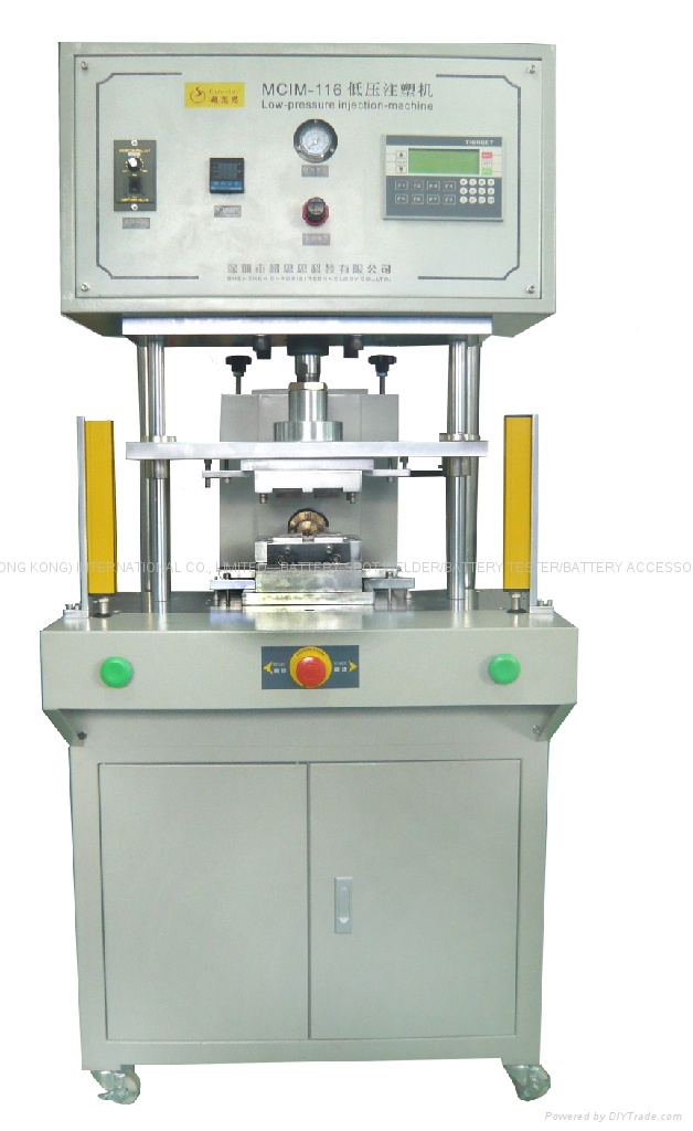 Low-Pressure-Injection-Machine-For-Injection-Mobile-Battery-Injection