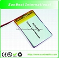 3.7V 1500mAh High Capacity Li-Polymer Batteries 103444 With PCB and Lead Wire
