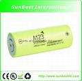 A123-26650-2300mAh  LiFePO4 Battery