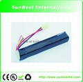 Polymer Li Ion Rechargeable Battery