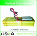 LiFePO4-Battery-12V-40AH-Battery-Pack