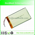 3.7V 1700mAh Li Polymer Battery 045085