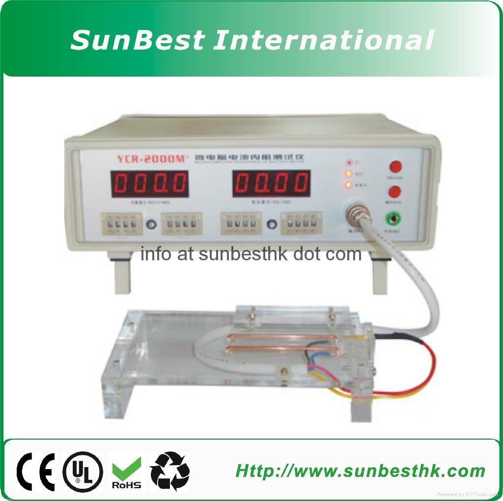 Steel-Cell-Resistance-Tester
