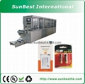 Automatic Battery Paper  Plastic Packing Machine BEST-800 Paper And Plastic Pack