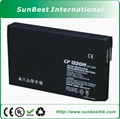 High-Quality-12V2Ah -Lead-Acid-Battery