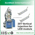 20T-Vertical-Injection-Machine-For-LED-Module