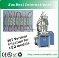 20T-Vertical-Injection-Machine-For-LED-Module-For-LED-Module