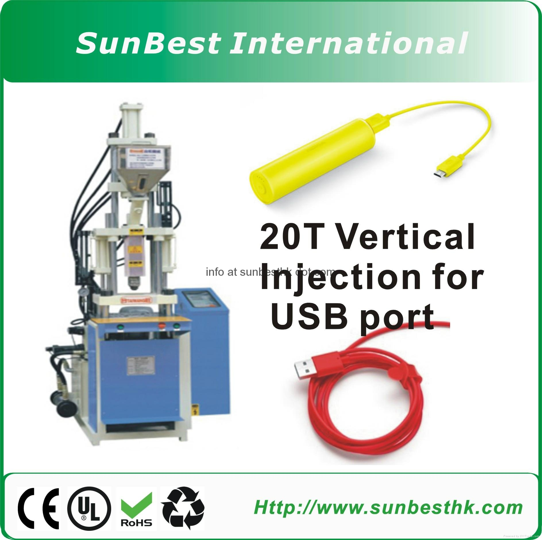 20T-Vertical-Injection-Machine-For-USB-Plug-Injection
